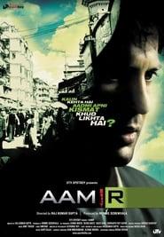 Paisa Vasool (Bangla Dubeed Movie)