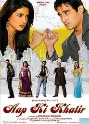 Tik Tik Tik (Bangla Dubeed Movie)