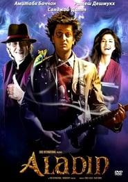 Yennai Arindhaal (Bangla Dubeed Movie)